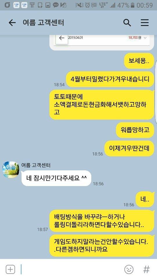 먹튀검증 여름먹튀 여름검증 여름 sum-123.com 먹튀사이트 코배트맨2