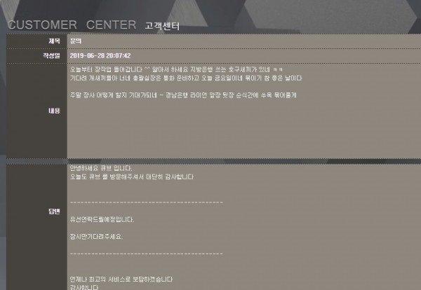 먹튀검증 큐브먹튀 큐브검증 큐브 cubbe1.com 먹튀사이트 코배트맨1