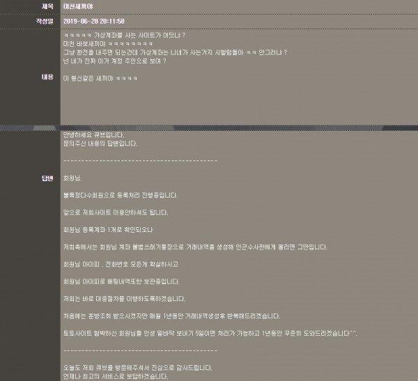 먹튀검증 큐브먹튀 큐브검증 큐브 cubbe1.com 먹튀사이트 코배트맨2