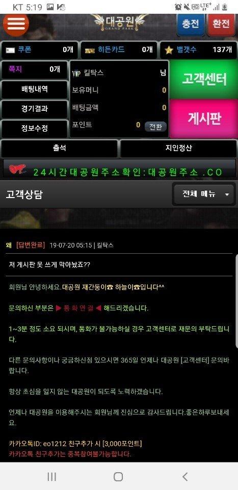 먹튀검증 대공원먹튀 대공원검증 대공원 www.gp-91.com 먹튀사이트 코배트맨1