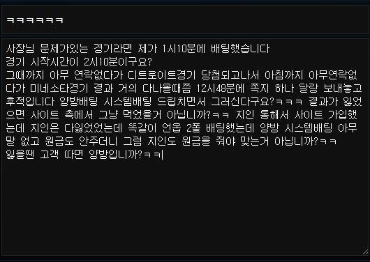 먹튀검증 엑시트먹튀 엑시트검증 엑시트 exit-7.com 먹튀사이트 코배트맨1