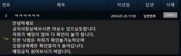 먹튀검증 엑시트먹튀 엑시트검증 엑시트 exit-7.com 먹튀사이트 코배트맨2