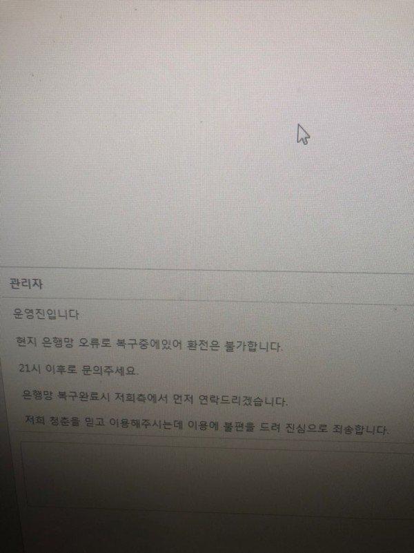 먹튀검증 청춘먹튀 청춘검증 청춘 www.ro-229.com먹튀사이트 코배트맨