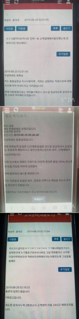 먹튀검증 카차먹튀 카차 검증 카차 cacha-xm.com먹튀사이트 코배트맨1
