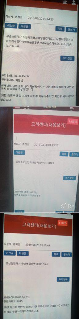 먹튀검증 카차먹튀 카차 검증 카차 cacha-xm.com먹튀사이트 코배트맨2