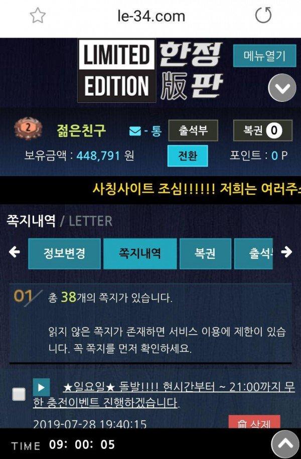 먹튀검증 한정판먹튀 한정판검증 한정판 www.le-34.com 먹튀사이트 코배트맨2