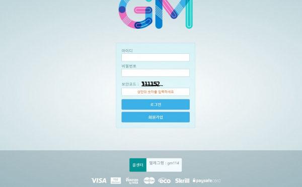 먹튀검증 GM먹튀 GM검증 GM www.gm-gap.com 먹튀사이트 코배트맨