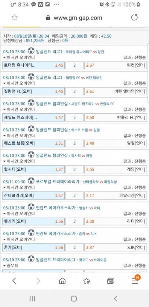 먹튀검증 GM먹튀 GM검증 GM www.gm-gap.com 먹튀사이트 코배트맨1