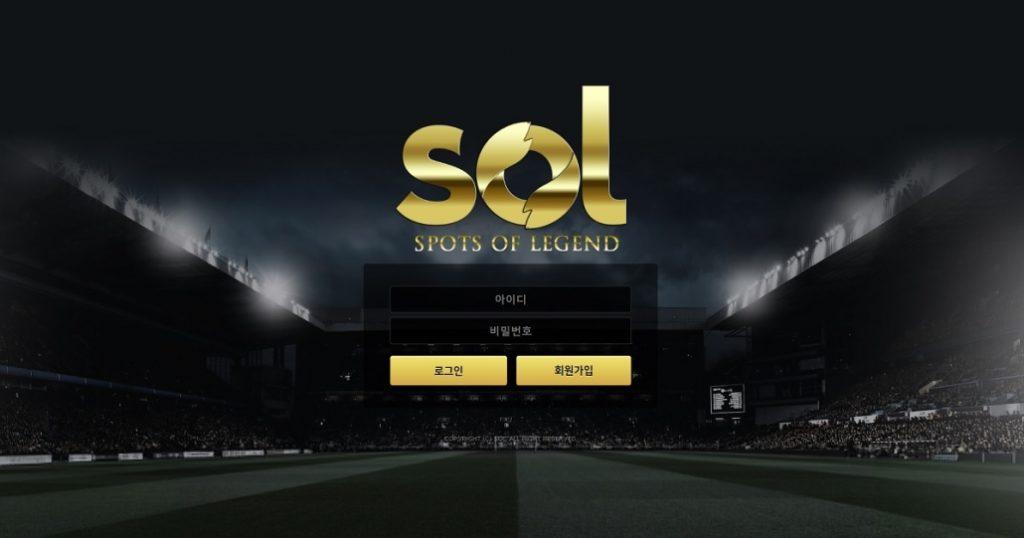 먹튀검증 SOL 솔먹튀 SOL 솔검증 SOL 솔 sol-486.com 먹튀사이트 코배트맨