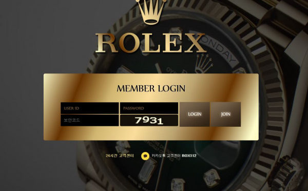 먹튀검증 롤렉스 ROLEX 먹튀 롤렉스 ROLEX 검증 롤렉스 ROLEX www.rox-080.com먹튀사이트 코배트맨