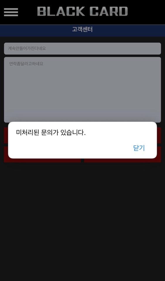 먹튀검증 블랙카드먹튀 블랙카드검증 블랙카드 www.bcard-01.com 먹튀사이트 코배트맨1