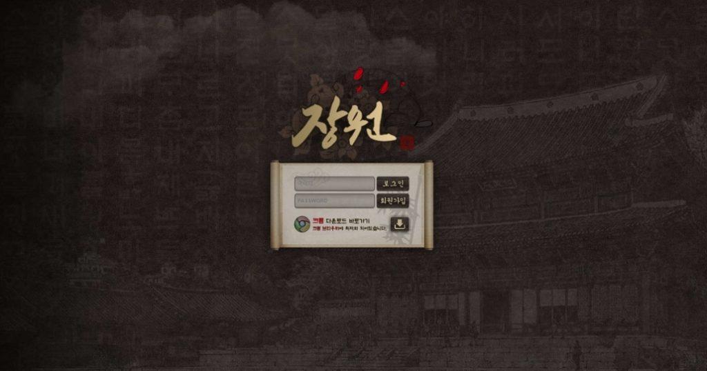 먹튀검증 장원 먹튀 장원 검증 장원 am-px.com 먹튀사이트 코배트맨