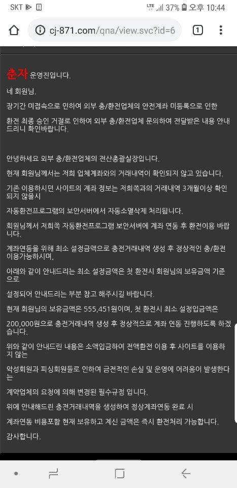 먹튀검증 춘자먹튀 춘자검증 춘자 www.cj-871.com먹튀사이트 코배트맨1