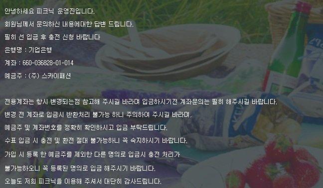 먹튀검증 피크닉 먹튀 피크닉 검증 피크닉 pc-33.com먹튀사이트 코배트맨1