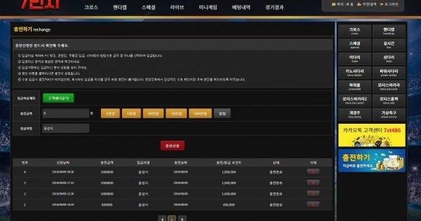 먹튀검증 7번지먹튀 7번지검증7번지 7st-02.com 먹튀사이트 코배트맨1