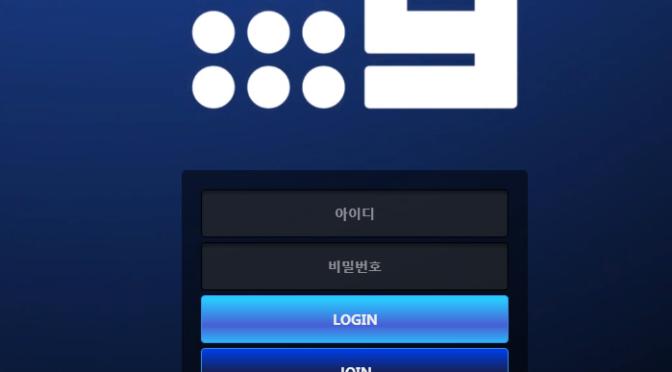 먹튀검증 9호선먹튀 9호선검증 9호선 www.pay-99.com먹튀사이트 코배트맨