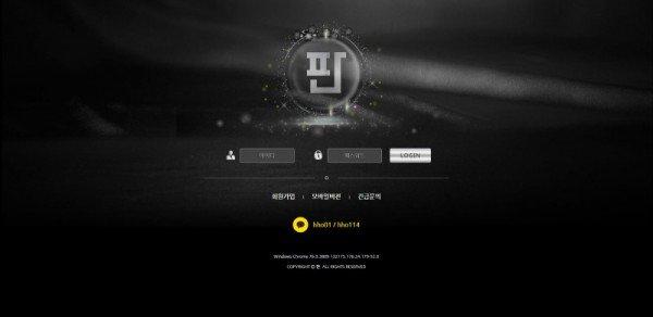 먹튀검증 판먹튀 판검증 판검증 pan-99.com먹튀사이트 코배트맨