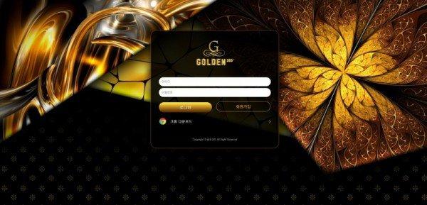 먹튀검증 GOLDEN365먹튀 GOLDEN365검증 GOLDEN365먹튀 gol-77.com코배트맨